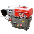 185 model water cooled Diesel engine