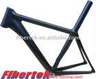 Integrated Carbon Bike Frame