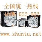 AUTONICS TAS Analog temperature controller TAM Non-indicating TAL temperature controller suppliers