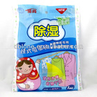 Dehumidifier bag/cothes desiccant bag for locker or wardrobe