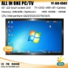 """Touch 65"""" panel pc , industrail panel pc (YF-AIO-6503)"""