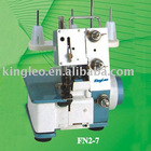FN2-7D Household overlock sewing machine