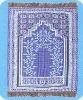 musilim prayer rug