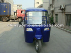 150CC tricycle motorcycle