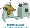 leveler&straightener machine with uncoiler