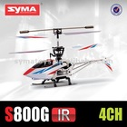 SYMA S800G 4 channel helicopter model metal rc helicopter 2012 best selling products