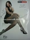 0.875USD High Quality Women Thin Even Pants Stockings&Socks(gdwz3293)