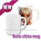 11oz White Coated Bone China Sublimation Mug