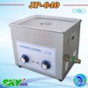 10l professional ultrasonic cleaner with CE RoHS