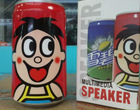hot sale bottle shape mini speaker
