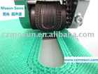 Ultrasonic non-woven bag sewing machine