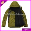 fashionable thicken mountain climbing wear