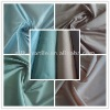 stretched silk cotton fabric
