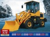 1.2t mini Wheel Loader with 0.45 bucket