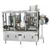 Thermal and Normal Temperature Filling Line (XGF Series)