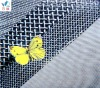 Stainless Steel Wire Mesh ( 25 years Factory)
