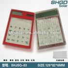 mini Solar Maze calculator