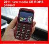 """2.3"""" GPRS dual sim card phone"""