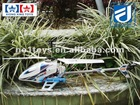 3CH big rc helicopter blade with out flashing light 60cm