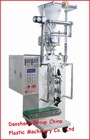 automatic salt grain packaging machine