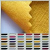 10S 100% cotton fleece fabric for sweater