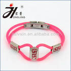 2012 new design silicon bracelet with stainless steel butterfly clasp bracelet de silicon HJ-DAS