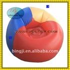 2011 Hot Fashionable plastic pvc air Inflatable Sofa