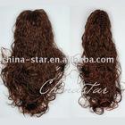 Hair extension #CDE-0003