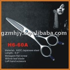 Beauty Hair scissors (H6-60A)