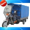 HY150ZH-DX three wheel auto rickshaw