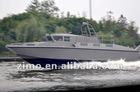 Aluminum Rescue Boat