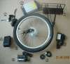 lithium electric bike conversion kit-3