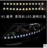New arrival LED K5 daytime running light for car headlight