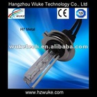 CE Certified HID Xenon Lamp H7 Metal Lamp Base