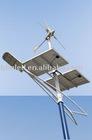 Solar Wind Hybrid Street Light, SW112
