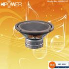 Pro Audio-PA speaker