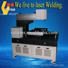 ABS Laser cutting machine