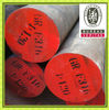 tp304 stainless steel bars