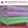 soft microfiber swimming towel
