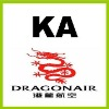 Dragon Air (KA)