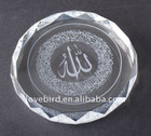 islamic crystal gift