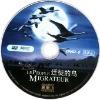 Fitness DVD Replication