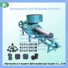 high capacity coal briquette extruder