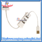 3 Ports USB2.0 High Speed Hub With Date Cable For iPhone White
