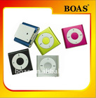 Cheapest digital MP3 player/2012 Newest MP3 player/Mini wireless MP3 player