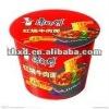 good taste cup instant noodles