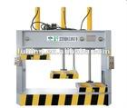 Hydraulic cold press(3 press plates)