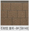 Tenghui Siding --- Stone Series