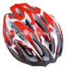 Bicycle helmet cycling helmet