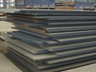 HR/CR Mild steel plate